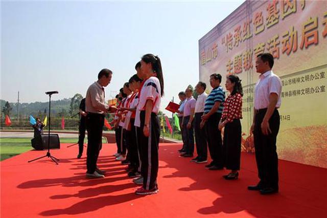 赤峰市:引导青少年传承红色基因 争做时代新人