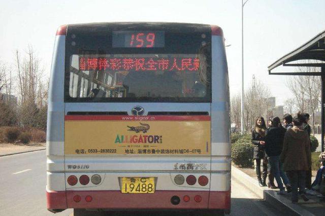 通辽市科左后旗155个公交停靠站点全部实现语音报站
