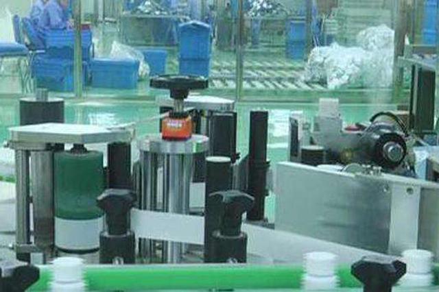 通辽经济技术开发区计划续建产业类重点项目13个
