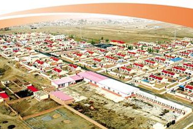 包头市固阳县:全面深化改革 建设具有幸福感城市