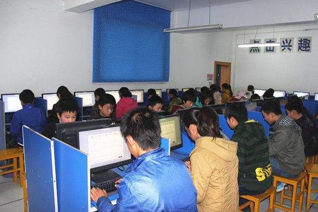 内蒙古自治区将开展首届中小学电脑制作活动