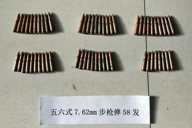 1枪1237弹 锡林郭勒边境管理支队缉枪治爆战果显著