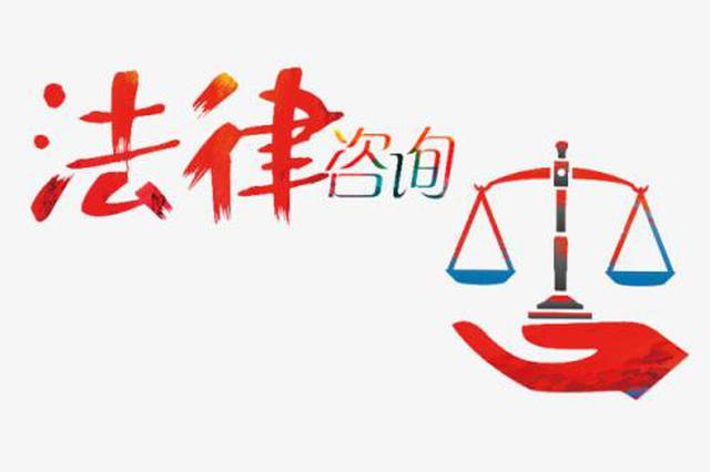 包头市总工会为全市职工提供免费法律咨询援助服务