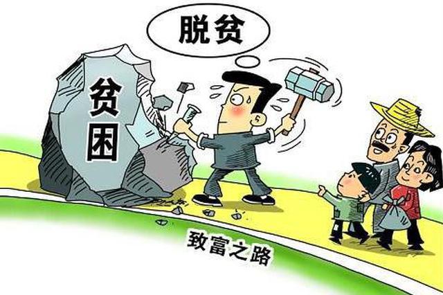 内蒙古产业精准扶贫政金企对接会议召开 布小林出席
