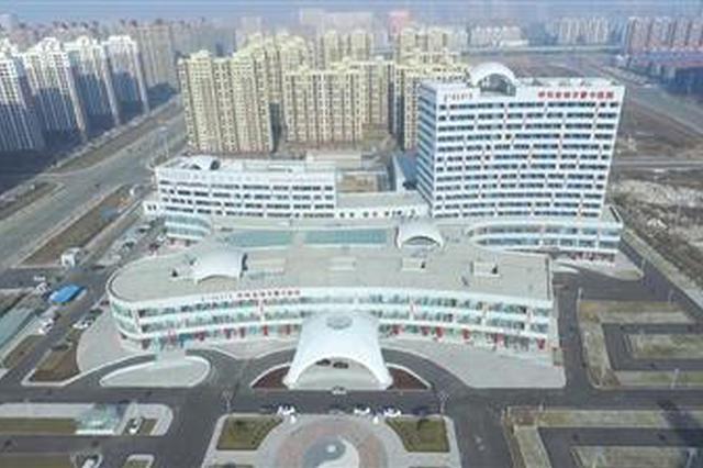 截至2018年底 内蒙古自治区共有蒙医中医医院202所