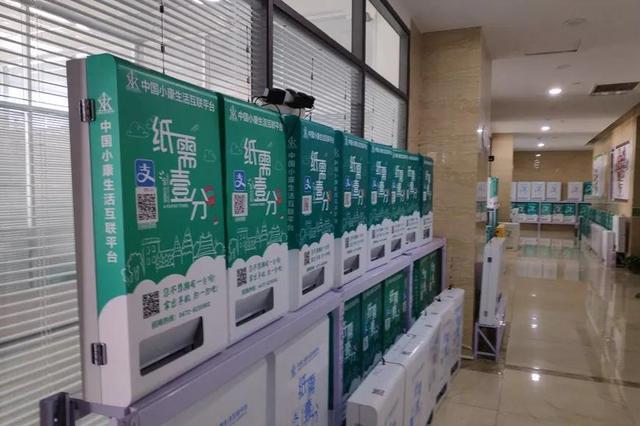 内蒙古小康公司售纸机:虚假宣传还是恶意刷单?