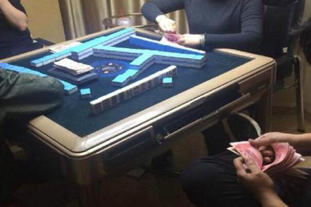 鄂尔多斯市东胜区法院审理一起利用手机开设赌场案