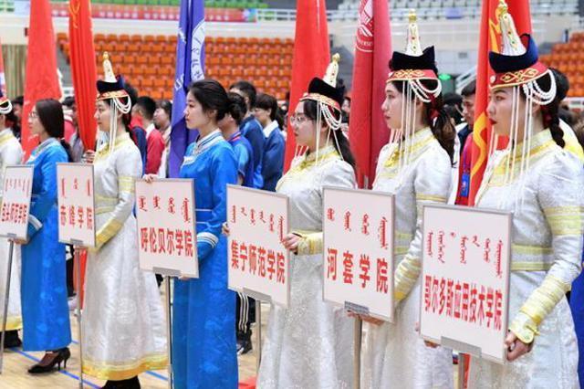 内蒙古第十一届大学生运动会启幕