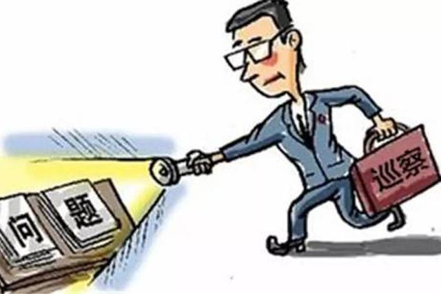 通辽市市委巡察机构举办全市巡察工作业务培训班