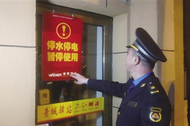 呼和浩特市城管局夜查青城驿站工作持续进行