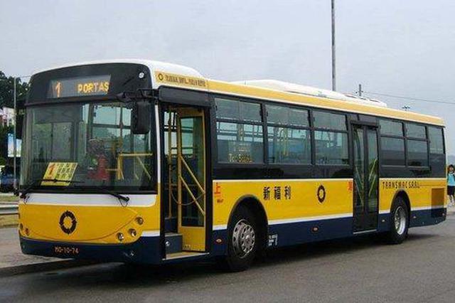 呼和浩特市公交总公司:部分公交线路临时调整绕行