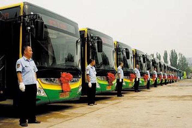 构建城乡公交网 2019年首府公交将有大动作