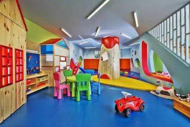 呼和浩特市城镇小区配套幼儿园治理工作开始摸排