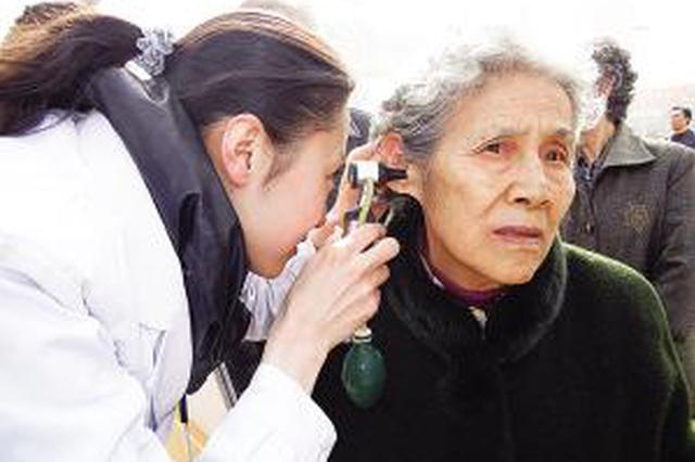 好消息 呼和浩特市听障患者将免费获赠助听器
