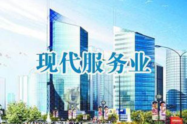 """通辽市扎鲁特旗""""三个""""提升推动现代服务业发展"""