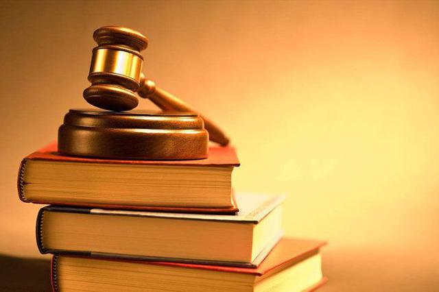 内蒙古人大常委会关于废止5件地方性法规的决定