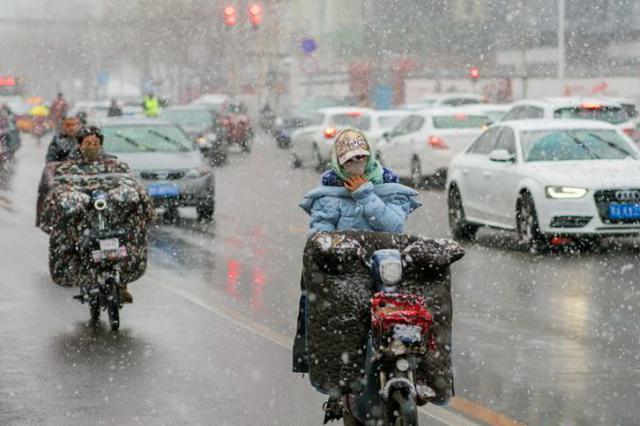 阳春三月 春雪降临
