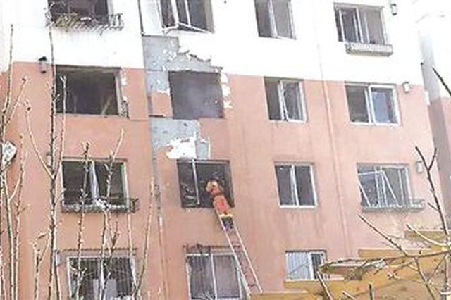 首府联建小区爆炸追踪:房屋受损鉴定报告公布