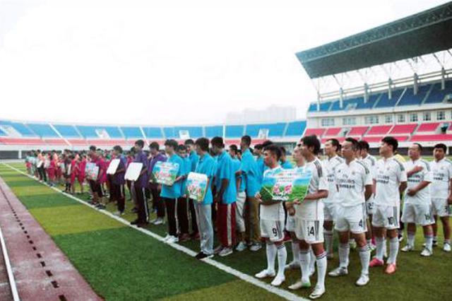 中国足球民间争霸赛(呼和浩特赛区)13日开赛