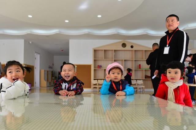 赛罕区第三幼儿园开园