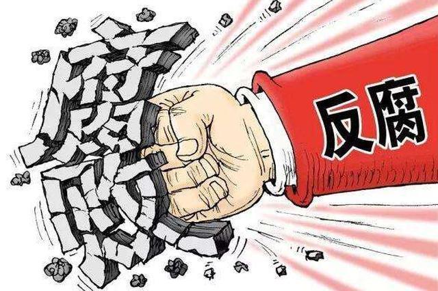 呼和浩特市着力整治民生领域腐败和作风问题