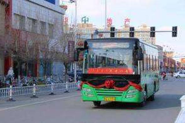 呼和浩特:9条公交线路因道路施工今起改线绕行