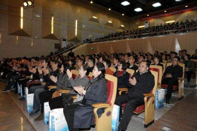 内蒙古师范大学教育学院揭牌 学院下设5个系
