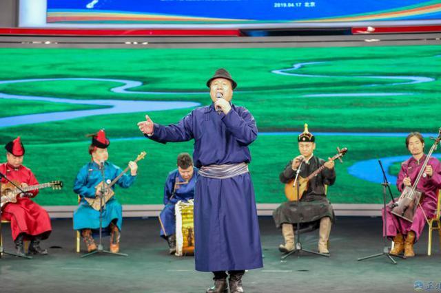 首届内蒙古国际马文化博览会新闻发布会举行