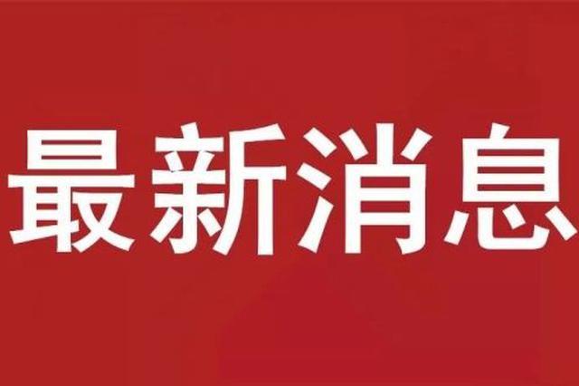 """怒怼记者""""你算个啥"""" 内蒙古一工商所副所长被免职"""