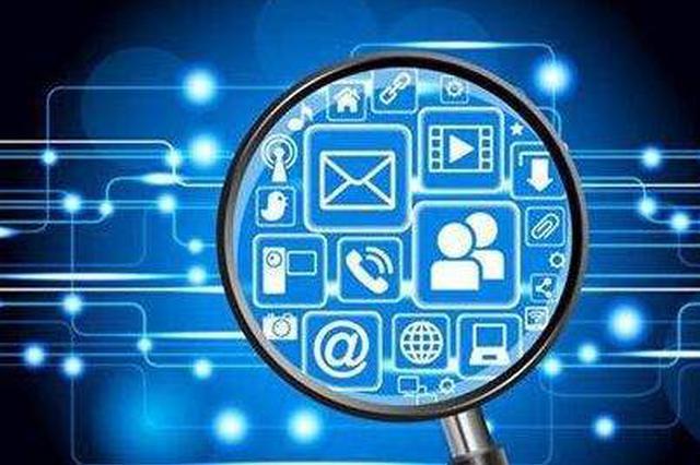 内蒙古将利用信息化手段规范基层执法行为