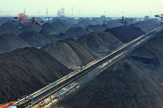第十四届鄂尔多斯国际煤炭及能源工业博览会开幕