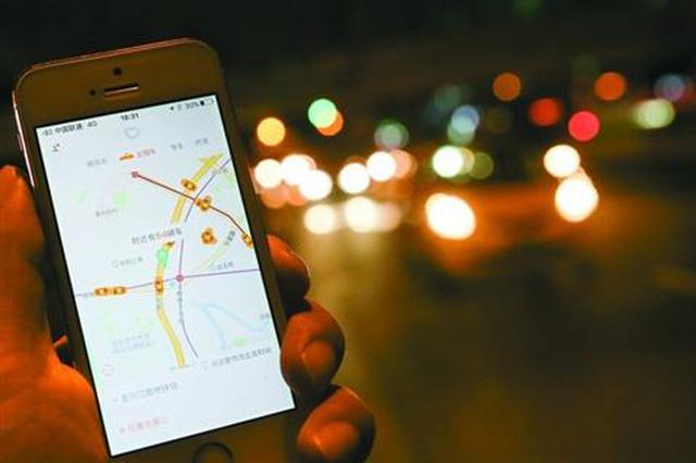 呼和浩特:提高司机安全意识 让滴滴出行更安全