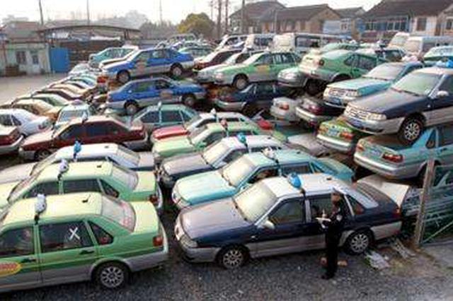 内蒙古在生产经营领域全面排查整治非法车辆