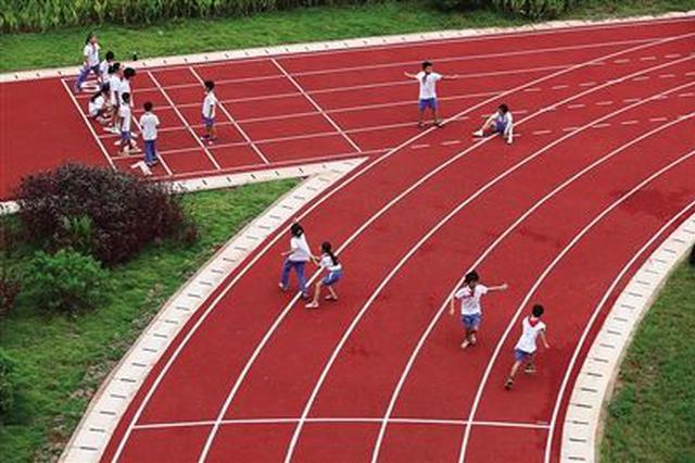 包头市青山区12所学校获评自治区特色学校
