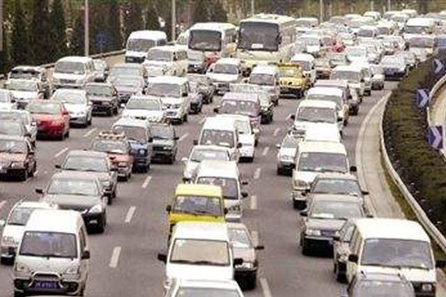 呼和浩特市一季度机动车保有量增长近2万辆