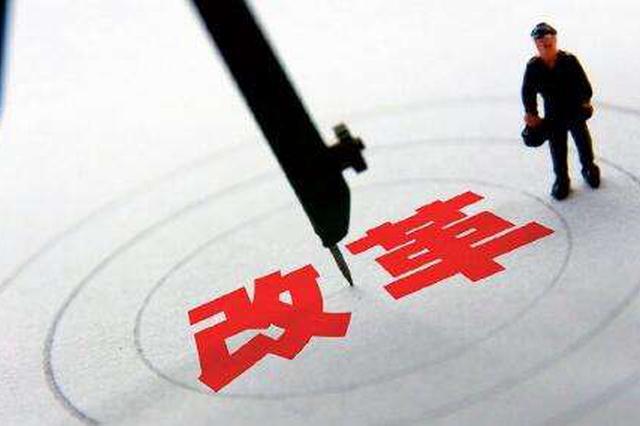 """呼和浩特市市场综合执法改革将实现""""三个转变"""""""