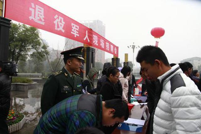 2019年呼和浩特市第二届退役军人专场招聘会举办