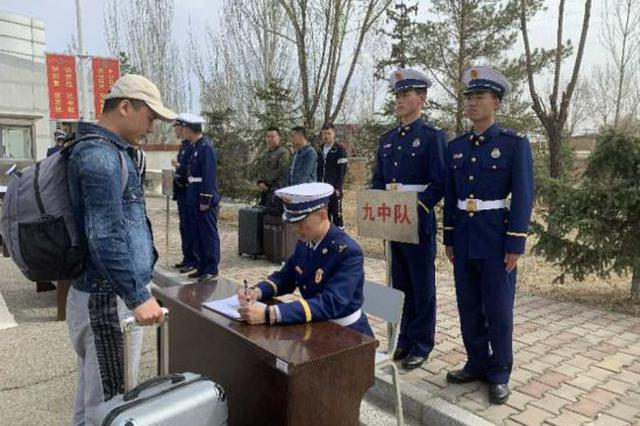 """内蒙古森林消防总队""""喜提""""436名新入职消防员"""
