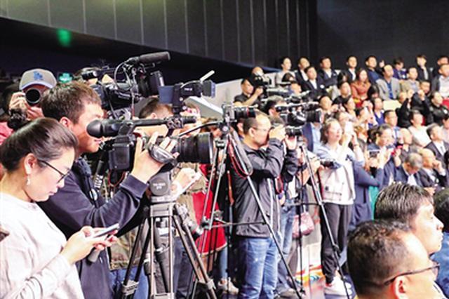首届内蒙古国际马文化博览会新闻发布会在北京举行
