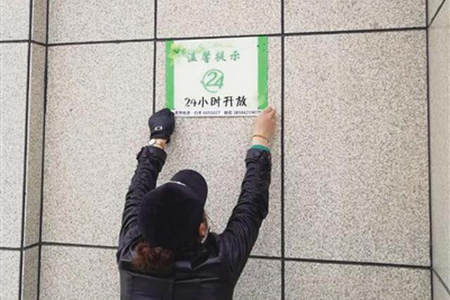 青城驿站卫生服务不达标可拨打监督电话
