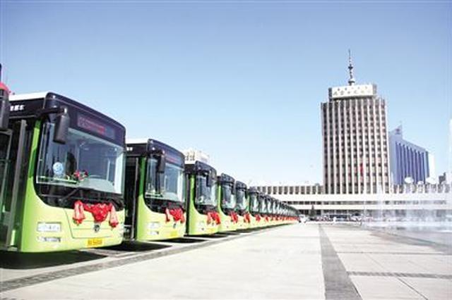 呼和浩特市本级财政拨付公交专项资金满足市民出行需求