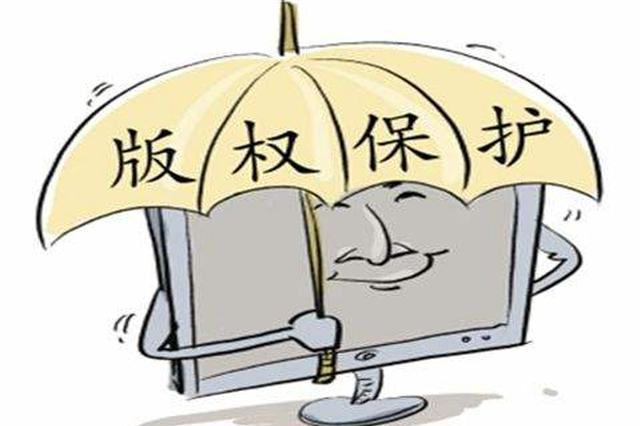 鄂尔多斯日报社因一张人民币图片遭北京全景起诉