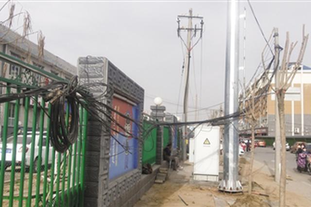 首府开展集中治理 一百多处架空零乱线缆将得到整改