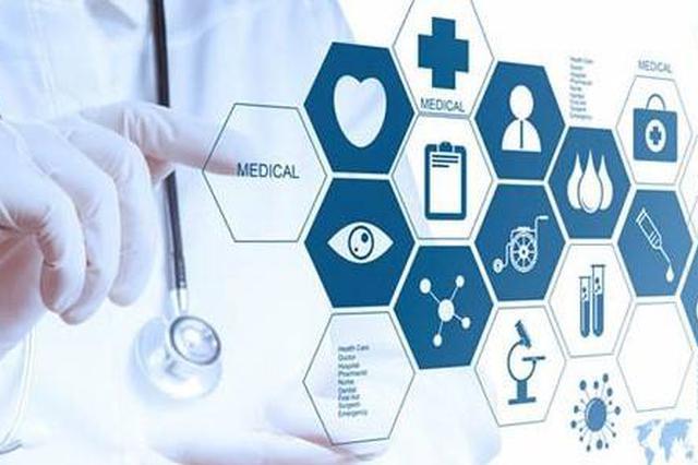 """""""互联网+智慧医疗""""改变首府群众就医方式"""