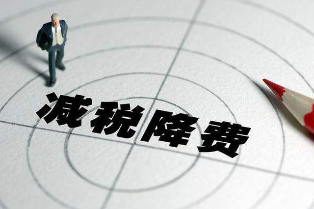"""呼和浩特市税务局依托""""智慧党建""""助推减税降费工作"""