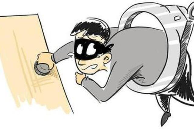 呼和浩特市警方破获一起系列入室盗窃案