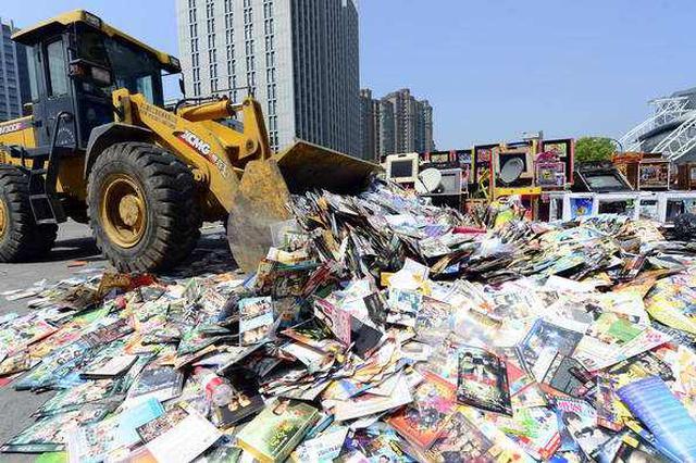 今年第一季度内蒙古收缴各类非法出版物3.5万余件
