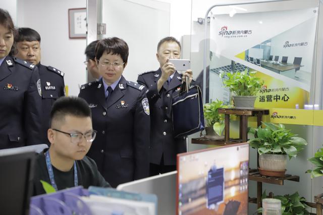 全区禁毒宣传两禁业务培训班学员90余人到访新浪内蒙古