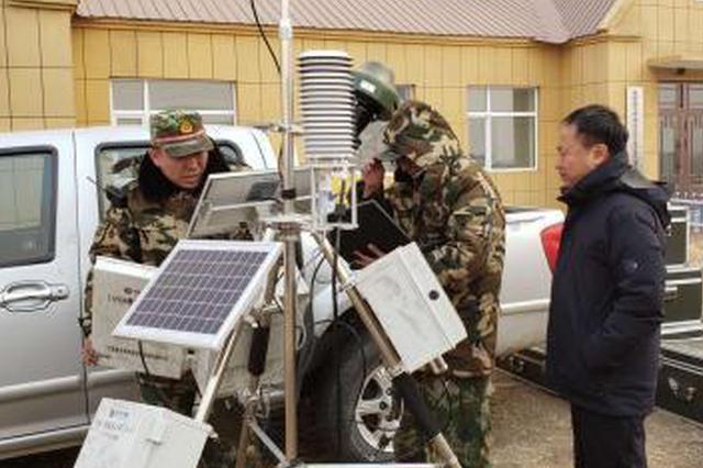 内蒙古气象局全面部署越境火防灭火气象服务