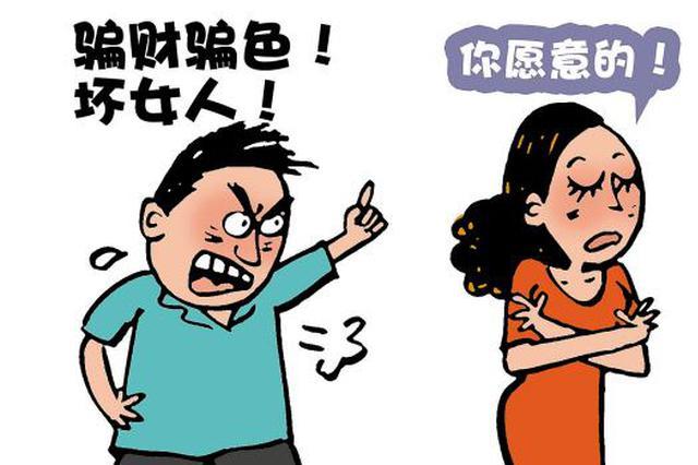 花上万元追求未果 赤峰市一男子将女子告上法庭
